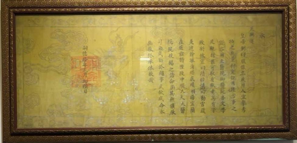 Sắc phong của vua Tự Đức ban cho Ngự y Thái Y Viện năm Tự Đức thứ 10 (1857)