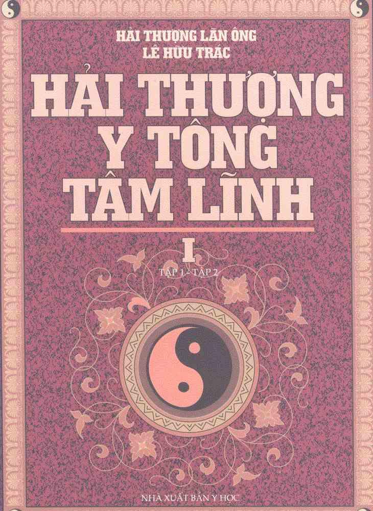 danh y Lê Hữu Trác