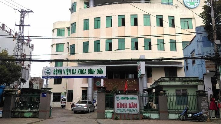 Bệnh viện Bình Dân - địa chỉ chữa bệnh cho Nam