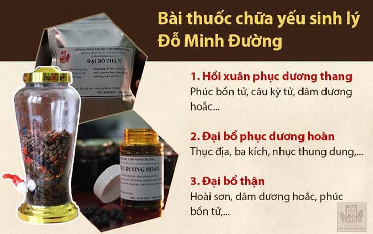 Bài thuốc được bào chế từ hơn 50 loại thảo dược quý từ tự nhiên