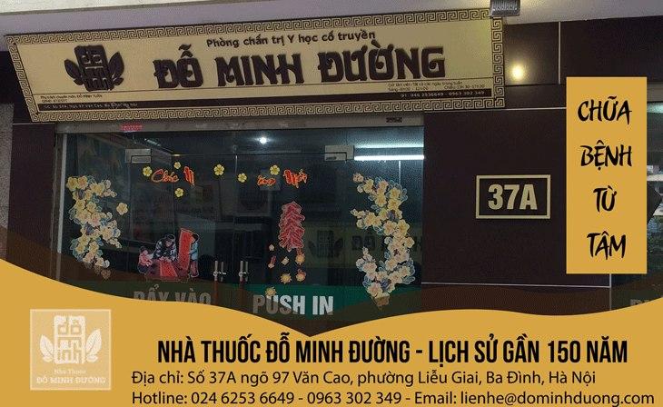 Nhà thuốc Nam gia truyền Đỗ Minh Đường - Đơn vị uy tín khám chữa thoát vị đĩa đệm tại Hà Nội