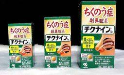 Thuốc trị viêm mũi dị ứng an toàn, được các chuyên gia Nhật Bản đánh giá cực tốt