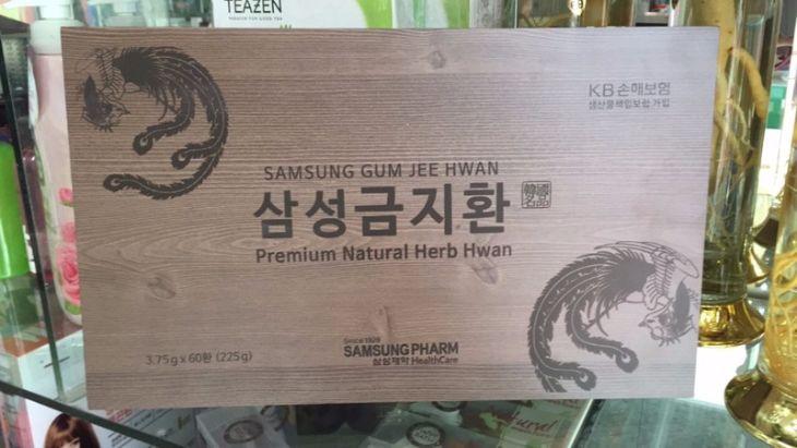 SamSung Gum Jee Hwan được bào chế từ nhiều nguyên liệu quý