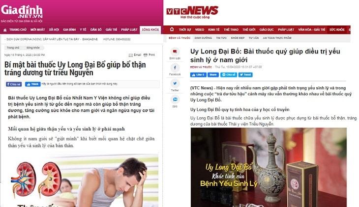 báo chí đưa tin về bài thuốc uy long đại bổ chữa rối loạn cương dương