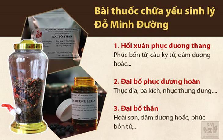 thuốc chữa yếu sinh lý Đỗ Minh Đường