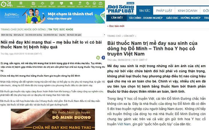Báo doisongphapluat.vn và trang 24h.com.vn khen ngợi bài thuốc Mề đay Đỗ Minh