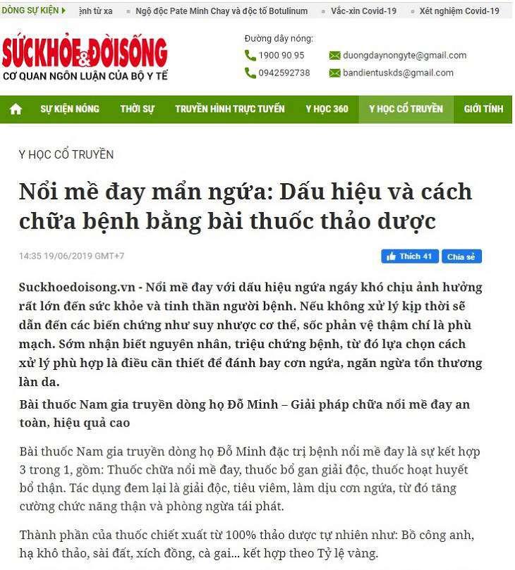 Báo suckhoedoisong.vn đánh giá cao bài thuốc gia truyền của Đỗ Minh Đường