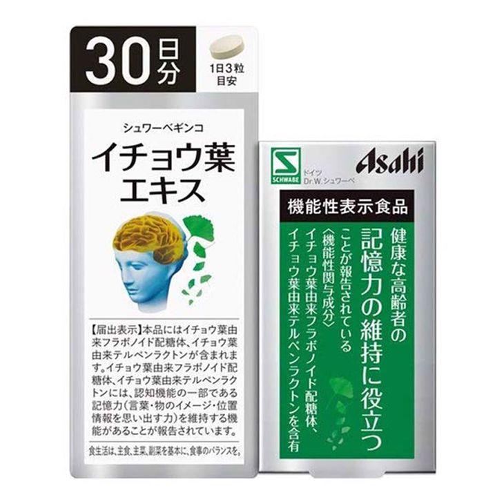 Thuốc chống suy nhược thần kinh của Nhật Asahi