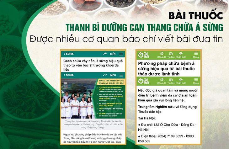 Soha.vn, 24h.com đưa tin về bài thuốc Thanh bì Dưỡng can thang