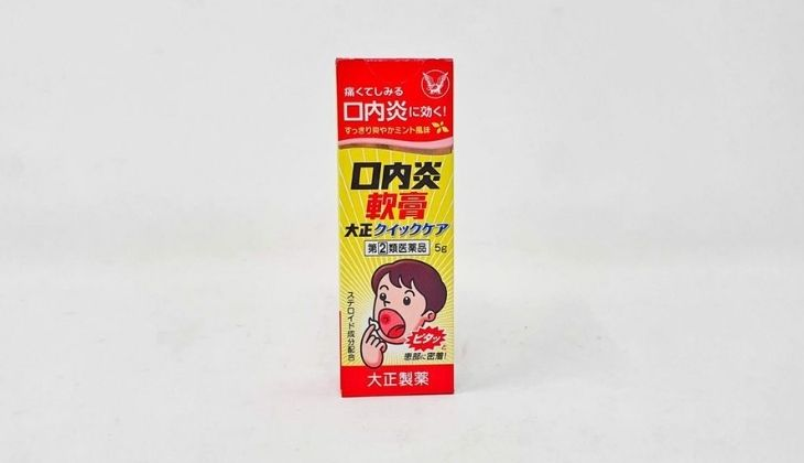 Thuốc Taisho chữa nhiệt miệng