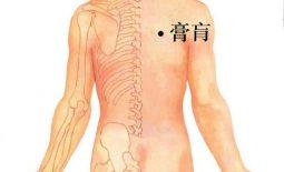 Huyệt Cao Hoang - Huyệt thần kỳ chữa bách bệnh, kể cả bệnh nặng nhất
