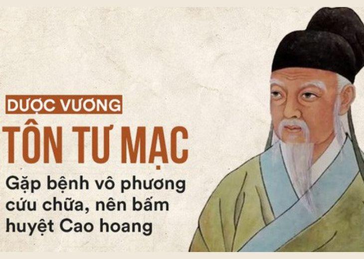 Tại sao huyệt Cao Hoang lại có tầm ảnh hưởng lớn trong y học cổ truyền?