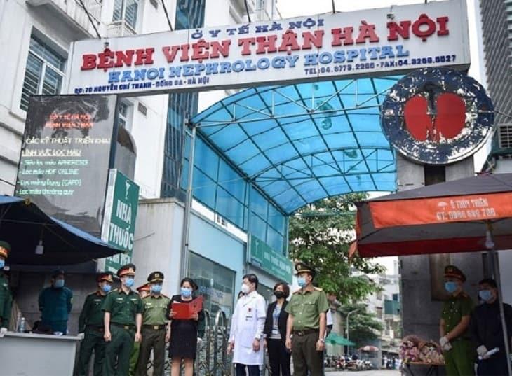 Bệnh viện Thận Hà Nội là một trong những cơ sở khám và điều trị chuyên sâu về suy thận và lọc máu