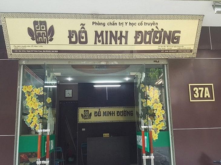 Nhà thuốc Đỗ Minh Đường là địa chỉ khám chữa bệnh suy thận bằng y học cổ truyền có thâm niên trên 150 năm