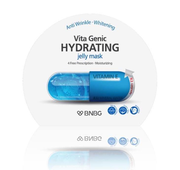 Mặt nạ cấp ẩm - phục hồi da Vita Genic Hydrating Mask