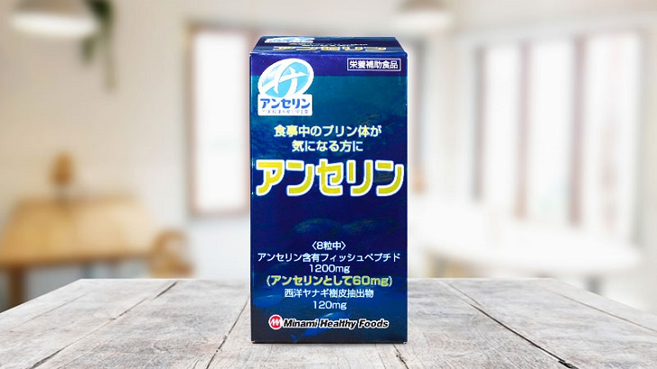 Sản phẩm này có nhiều thành phần tốt cho xương khớp