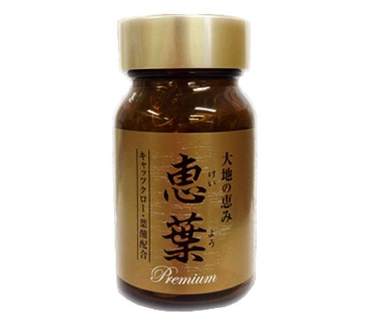 Thuốc gout Nhật Megumiha