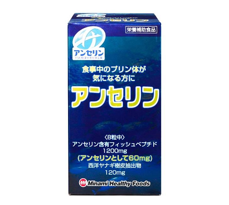 Anserine minami được đánh giá rất cao về công dụng cũng như hiệu quả cho người sử dụng
