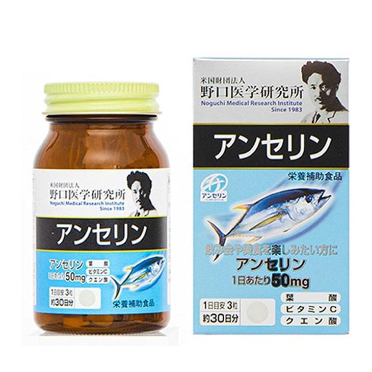 Anserine Noguchi là thực phẩm chức năng của Nhật bản có chiết xuất từ cá biển giúp tăng đào thải axit uric