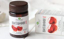 Vitamin E 270mg Mirrolla - thuốc nội tiết của Nga