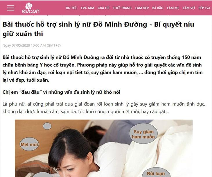 Sinh lý nữ Đỗ Minh được báo chí đăng tải