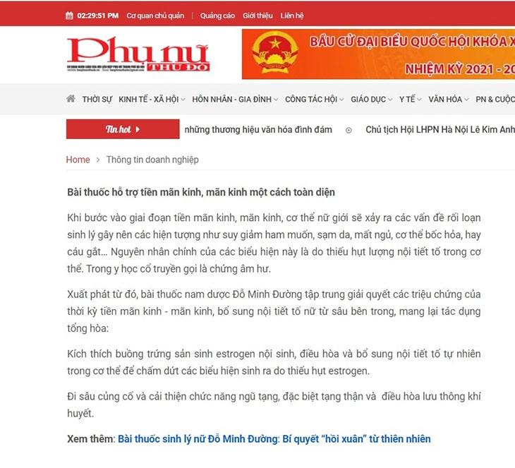 Báo chí đưa tin về hiệu quả bài thuốc gia truyền Đỗ Minh Đường