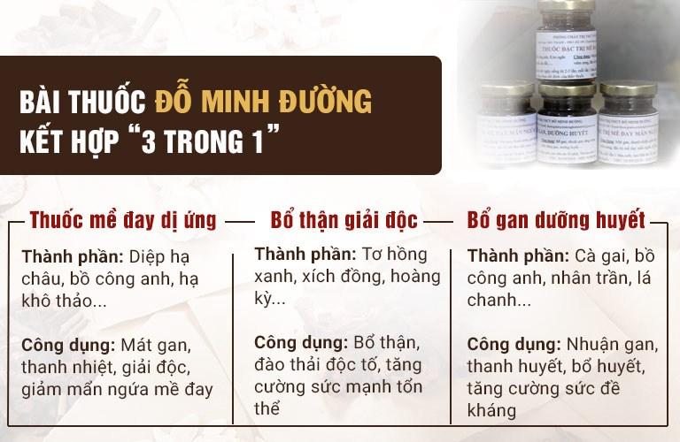 Bài thuốc Mề đay Đỗ Minh với sự kết hợp của 3 phương thuốc nhỏ trong 1 liệu trình